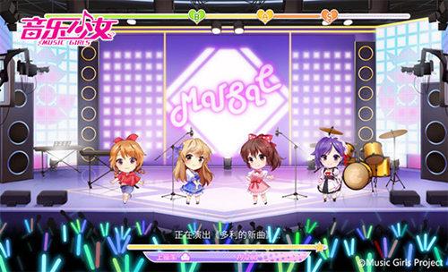 音乐少女9