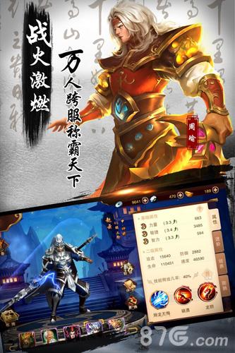 妖姬OL2截图4