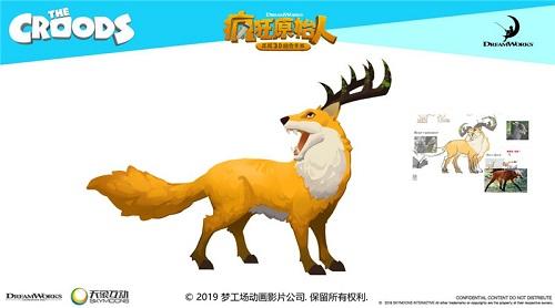 精攻型战吼新宠物-狐脸鹿