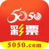 5050彩票app软件