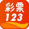 彩票123安卓版app