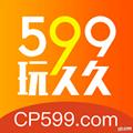 599彩票app官方版