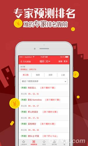 599彩票app官方版下载