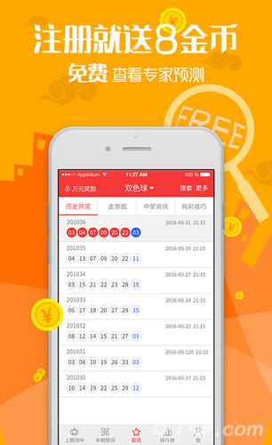 599彩票app官方版下载2