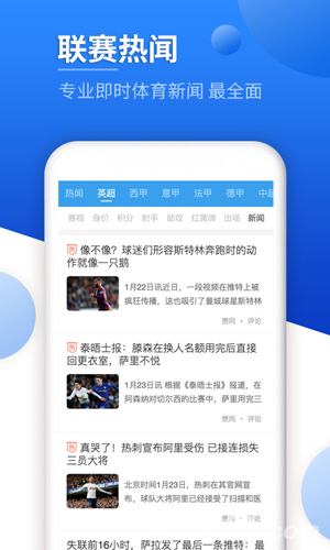 澳客彩票手机app截图2