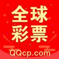 全球彩票app官方平台