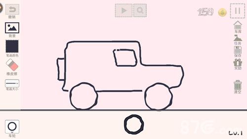 畫個車怎么畫越野車