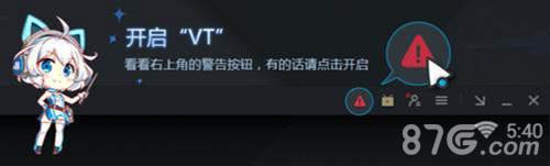 明日之后vt設置2