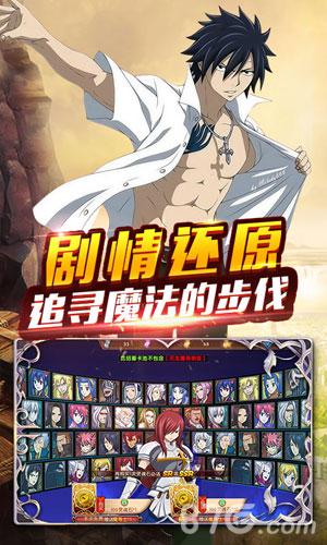 妖尾2魔导少年满V版截图4