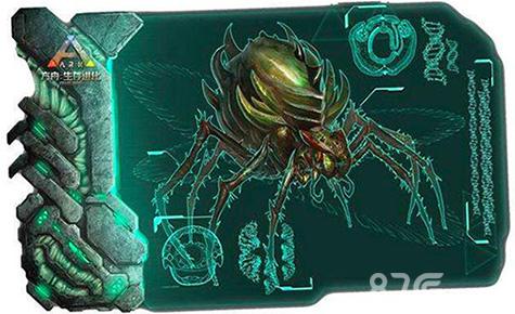 方舟生存進化育母蜘蛛BOSS