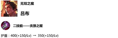 王者荣耀体验服3月27日英雄调整2