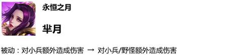 王者荣耀体验服3月27日英雄调整11