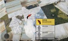 刺激战场训练场更新内容视频介绍 新增雪地吉利服
