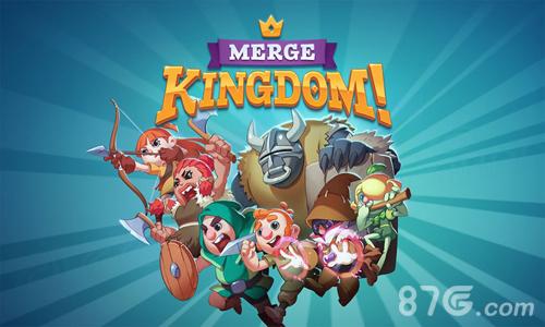 融合王国截图1
