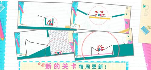 恋爱球球截图5