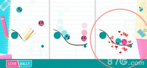 恋爱球球截图1