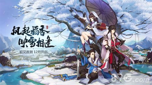 剑网3指尖江湖最强职业推荐