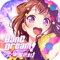 BanG Dream台服