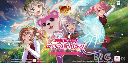BanG Dream日服截圖2