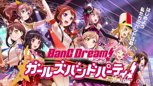 BanG Dream日服截圖1