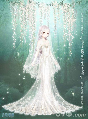 图片大全婚纱3