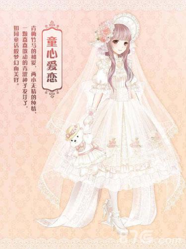 图片大全婚纱5