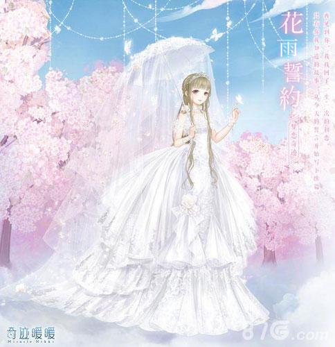 图片大全婚纱8
