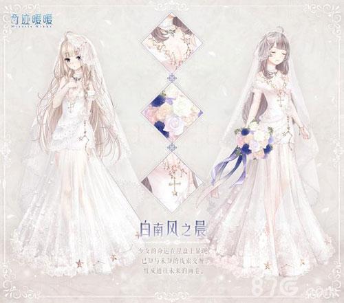 图片大全婚纱9