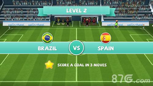 寻径足球2截图4