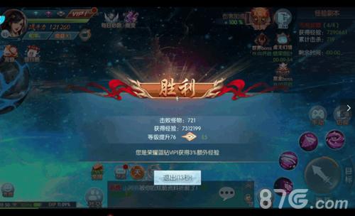 凤舞江湖1