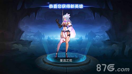 小小仙武3