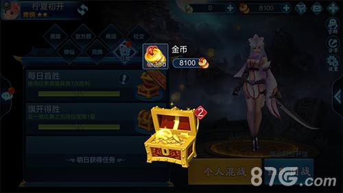 小小仙武4