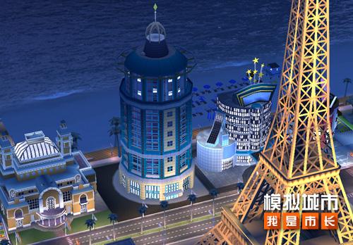 《模拟城市:我是市长》钜献不夜城建筑