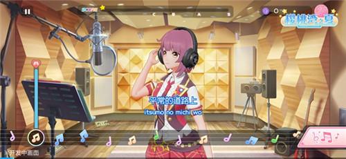 AKB48樱桃湾之夏5