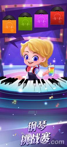 钢琴块2截图4