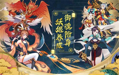 怒剑传说4