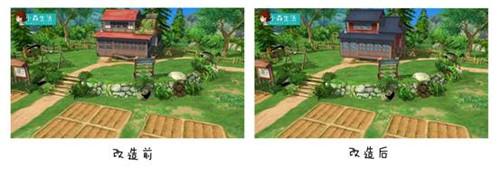 改造前后-游戏截图
