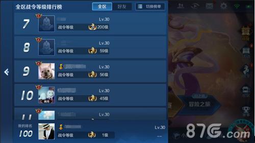 王者荣耀先行服4月11日版本更新26