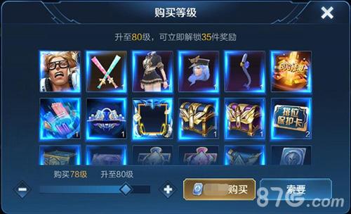 王者荣耀先行服4月11日版本更新28