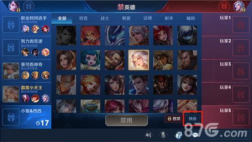 王者荣耀先行服4月11日版本更新44