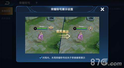 王者荣耀先行服4月11日版本更新54