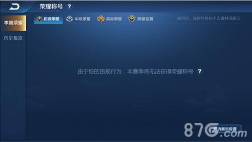 王者荣耀先行服4月11日版本更新55