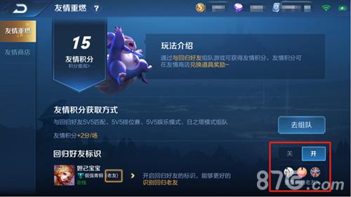 王者荣耀先行服4月11日版本更新56