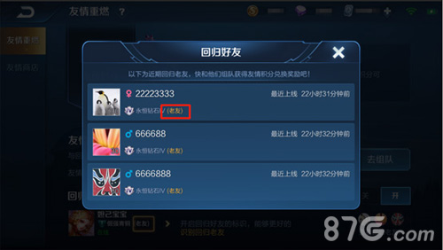 王者荣耀先行服4月11日版本更新57