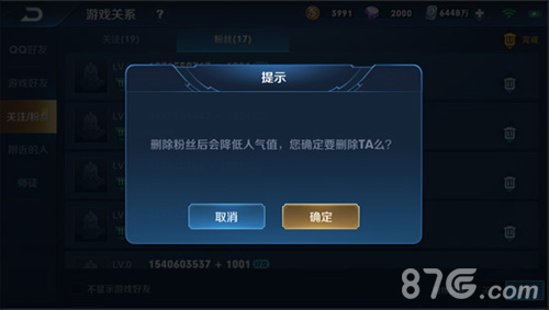 王者荣耀先行服4月11日版本更新59