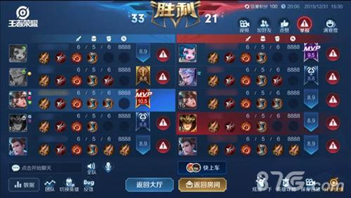 王者荣耀先行服4月11日版本更新61