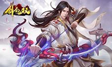 金沙娱乐APP下载《剑圣无双》金沙娱手机网站4月11日火热上线 等你来撩