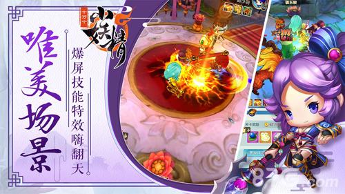 十万个小妖精九游版截图4