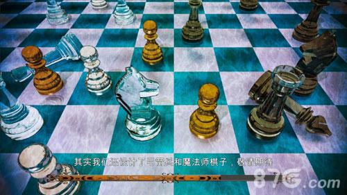 节奏象棋截图1
