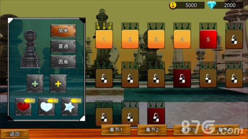 节奏象棋截图4